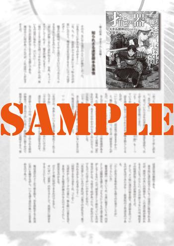 tokuten_book