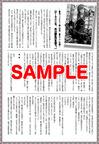 北欧2SS 書泉ブックタワー様_SAMPLE