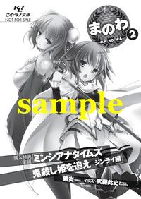 paper_sample