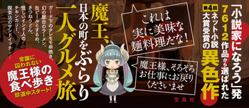 saikyo_obi_blog