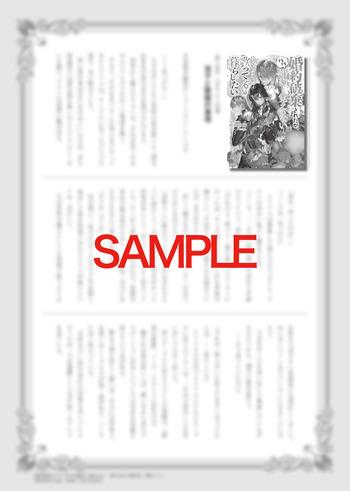0528konyakuhaki_サンプル