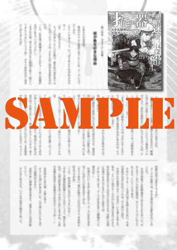 tokuten_games