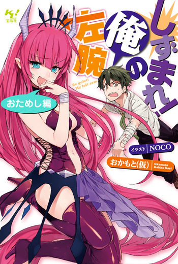 cover_img_WEB