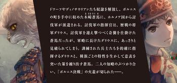 hakaimiko3_obi