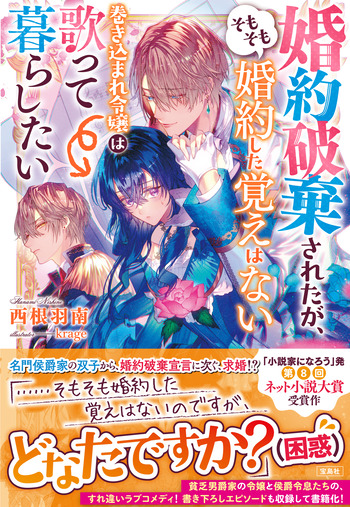 konyakuhaki_blog