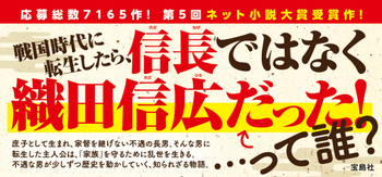 odake_obi