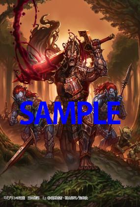 ゴブリンの王国sample