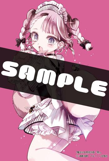 Black_blog_sample