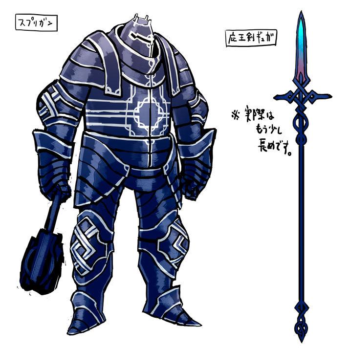 スプリガン (漫画)の画像 p1_23