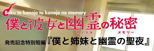 特別短編ロゴ1200x200