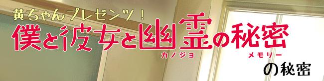 特別短編ロゴ2