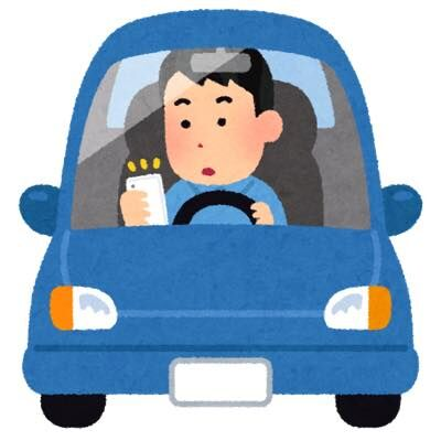 th_car_unten_keitai