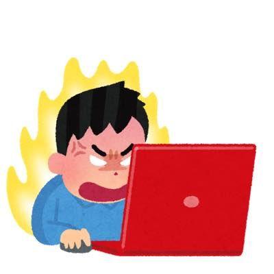 th_hyuohen_computer_internet