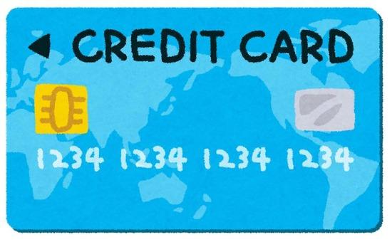th_creditcard