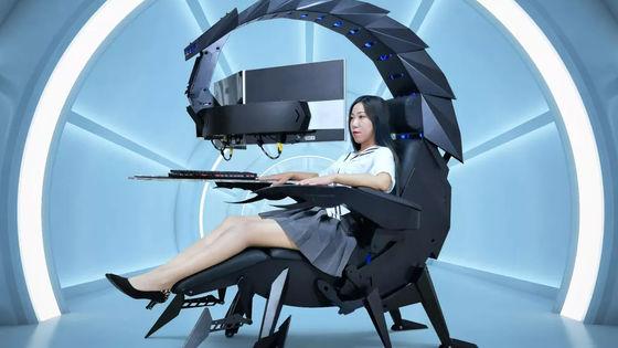 【画像】中国メーカー、「サソリ型ゲーミングチェア」を21万円で発売!