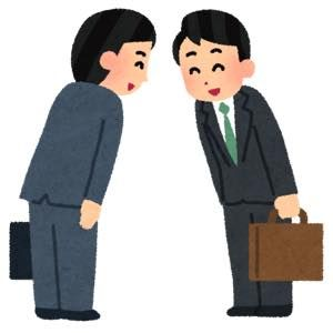 th_businessman_aisatsu