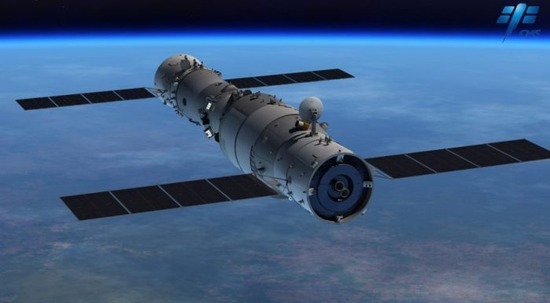 Tiangong-2-space-Lab-e1563015519648