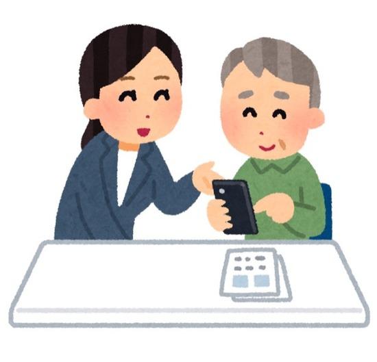 pasokon_kyoushitsu_smartphoneのコピー