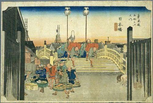 th_Hiroshige_le_pont_Nihonbashi_à_l'aube