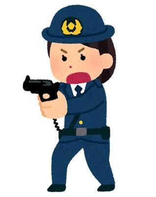 th_police_woman_kenju_gun