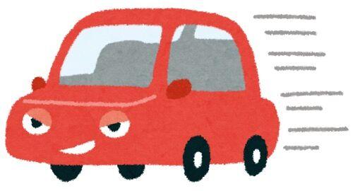 th_car_speeding