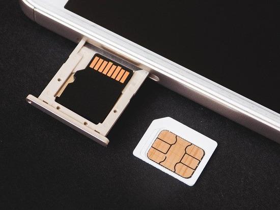 sim-card-4475679_640