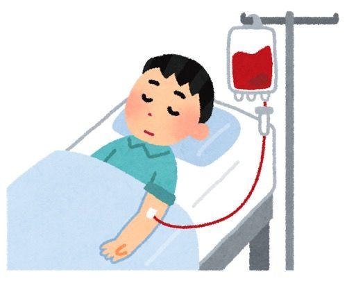 th_medical_yuketsu