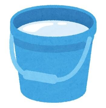 th_bucket_blue_water_down