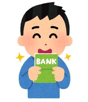 th_money_tsuchou_happy_man