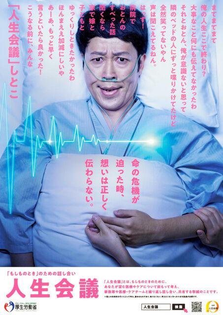 20191128-00000056-asahi-000-4-view