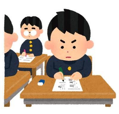th_school_test_seifuku_boy