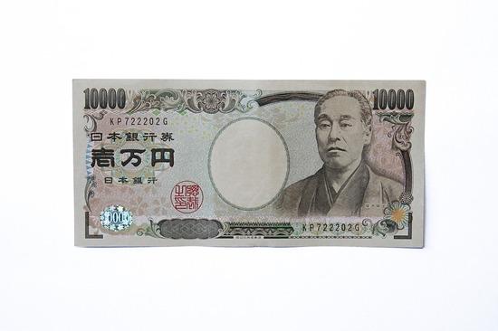 yen-2451968_960_720