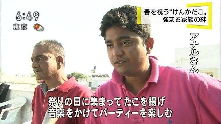 【朗報】NHK、放送禁止用語を放送してしまう