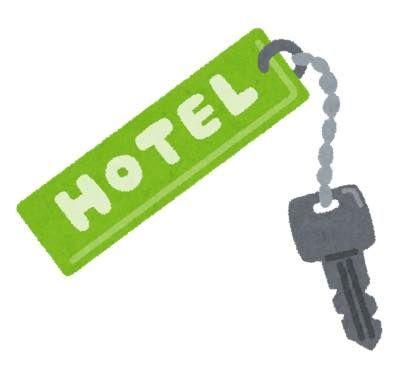 th_hotel_key