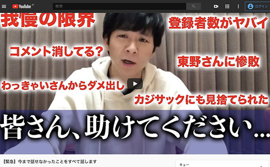 watabeken_youtube (1)