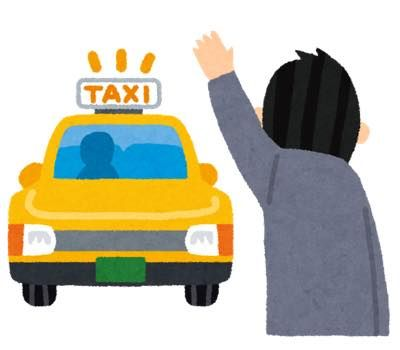 th_taxi_tomeru_man