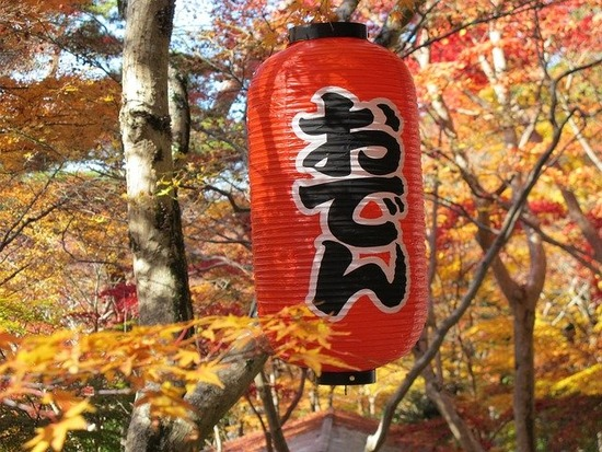paper-lantern-2712816_640