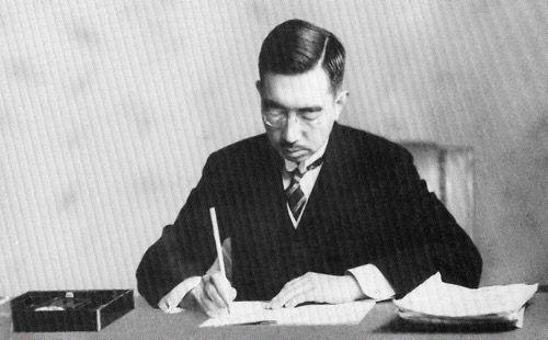 th_Hirohito_Signing