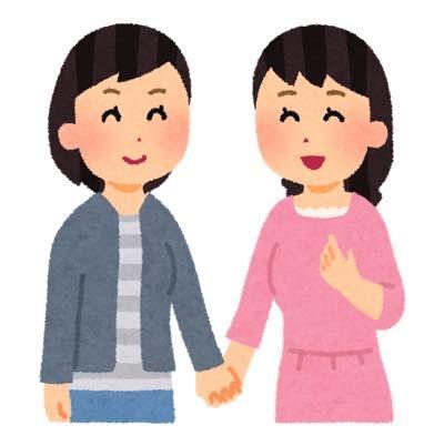 th_couple_woman_woman