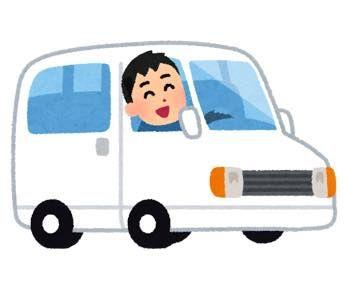 th_car_van_drive