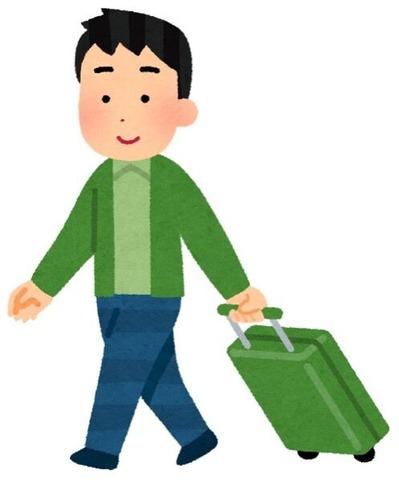 carrycase_man_のコピー