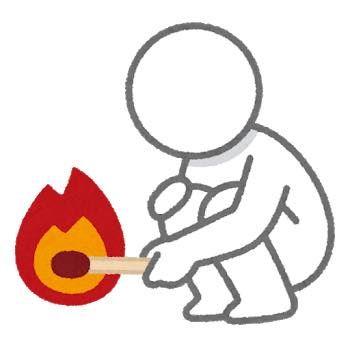 th_figure_fire_tsukeru
