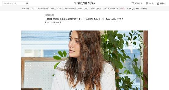 th_www.mistore.jp-20210412033430