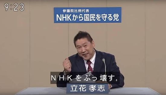 rh_huannkoku01