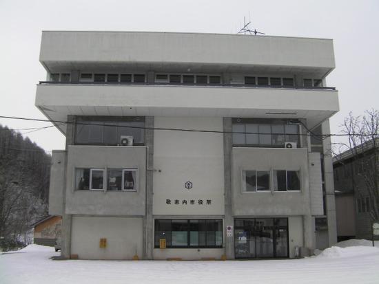 Utashinai_city_hall