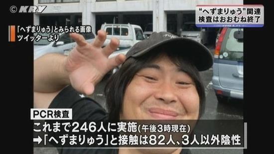 hezumaのコピー