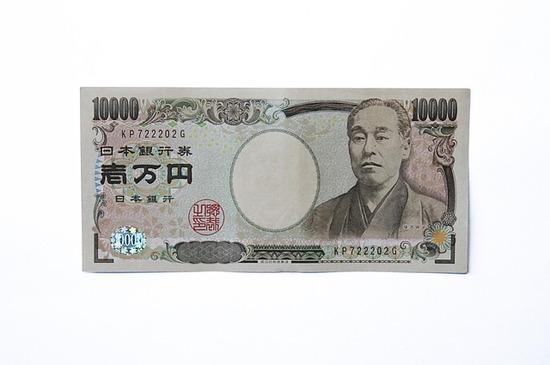 yen-2451968_640