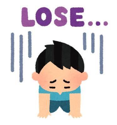 th_pose_lose_boy