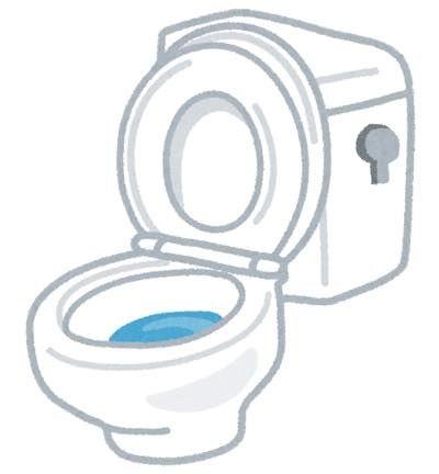 th_toilet_benza