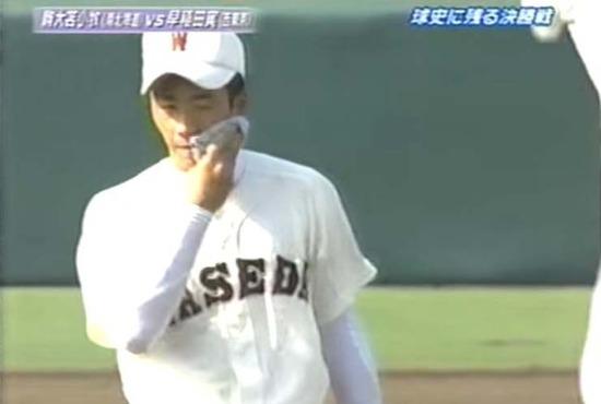 Hankachi-prince